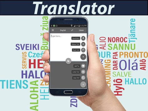 AIO Translator APK Download for Android